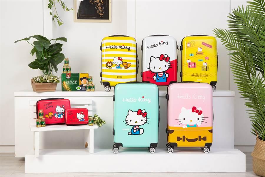 桂格於各賣場推出不同款式Hello kitty行李箱,有興趣蒐集的鐵粉快到門市搶購。(圖/由品牌提供)