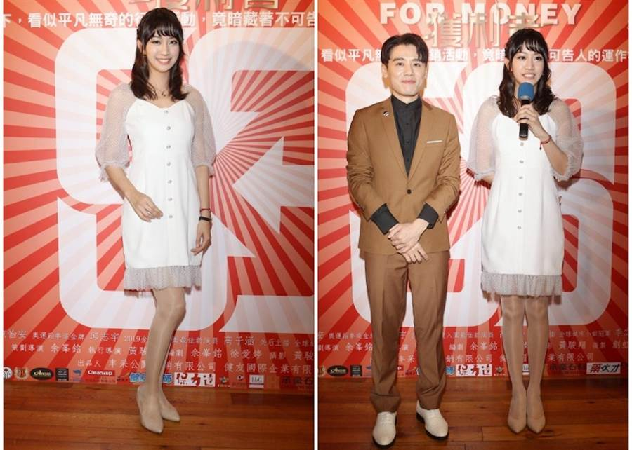 高子涵日前和男主角邱志宇出席電影記者會。(全球城市選拔協會提供)