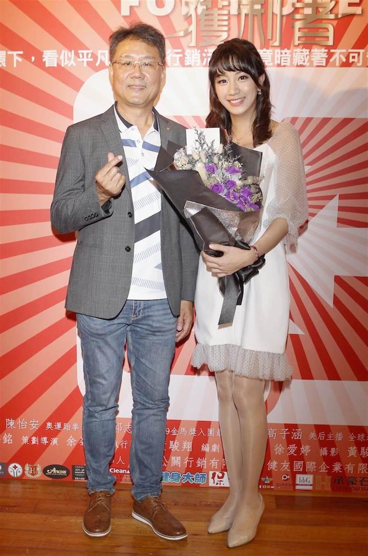 高子涵(右)與《台北物語2-獲利者》 製片余峯銘。(全球城市選拔協會提供)