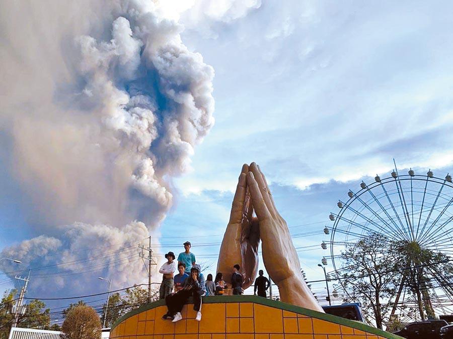 菲律賓火山噴發,影響MLCC出貨。      圖/美聯社