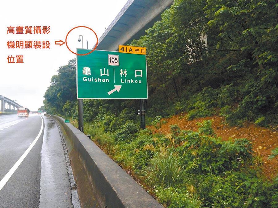 有「國道電眼」之稱的高解析度攝影機。(高速公路局高速小飛力臉書提供/潘千詩台北傳真)