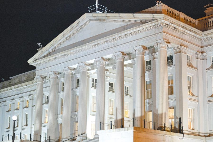 美國取消對大陸「匯率操縱國」的認定。圖為美國財政部大樓。(新華社資料照片)
