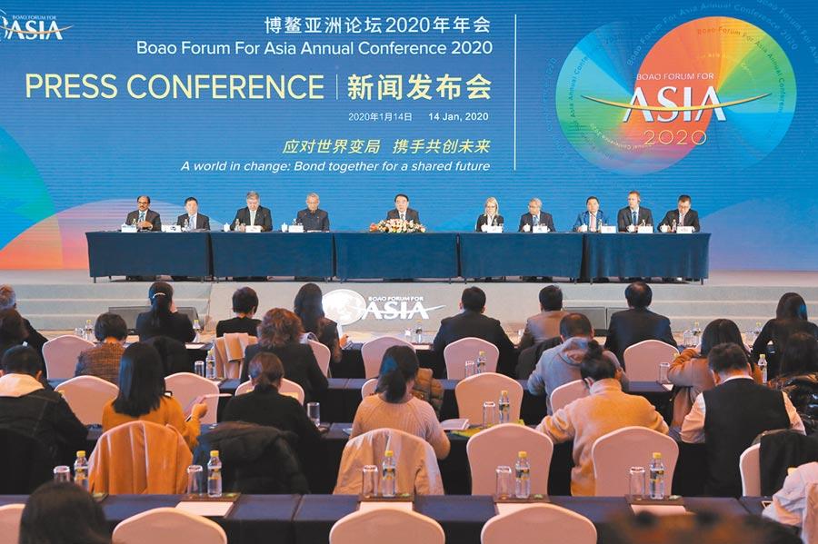 博鰲亞洲論壇祕書處14日在北京召開記者會。(主辦單位提供)