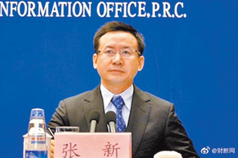廣東省副省長張新。(取自新浪微博@財新網)