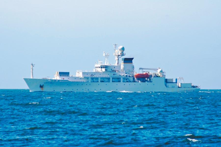 美國海軍「布魯斯·希森」號勘測船。(取自環球網)