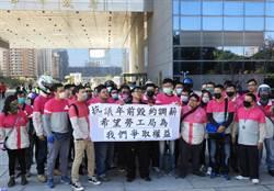 熊貓毀約 外送員罷工抗議:收入暴減二成