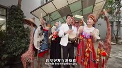 金鼠迎春!外交部發佈賀歲短片 呈現近年成果
