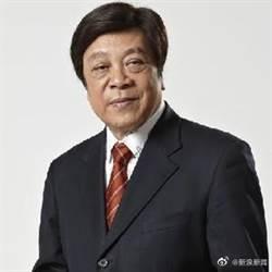 前央視主持人趙忠祥病逝 享年78歲