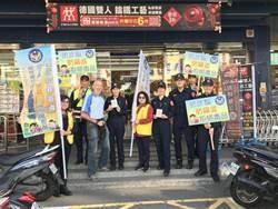 警方走進市場 年節宣導防詐防竊