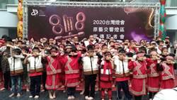 台灣燈會原藝交響燈區展16族文化特色 聆聽原民樂舞演出