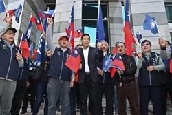 鍾小平要求恢復國民黨籍 理由:吳敦義已下台