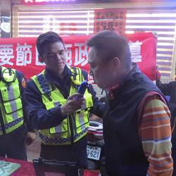 竹南分局針對尾牙宣導反酒駕