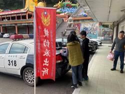 農曆春節將至 中和警增設「機動派出所」
