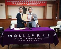 虎科大中華電信攜手布局5G智慧製造