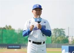 6搶1》富邦悍將:中職停賽洪總再加入中華隊