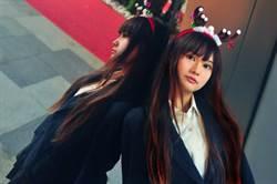 cosplay女神賴品妤舊照被神出 網驚:日本女明星