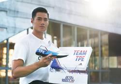 前進東京奧運 陳偉殷力挺中華隊戰靴