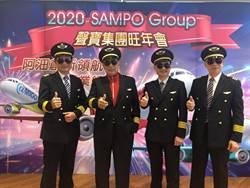 聲寶集團總裁陳盛沺:聲寶、瑞智今年業績年成長至少一成
