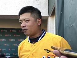 中職》陳江和接首席教練狂請咖啡 呼籲選手拚6搶1