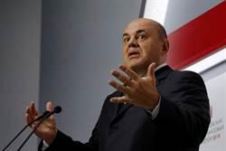 普丁提名無人反對 俄新總理出爐