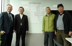 郭泰源、莊勝雄等4人入選第7屆棒球名人