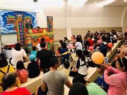 白蘭氏健康博物館 春節期間推親子共賞總統級布袋戲