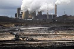 德國同意2038年停用燃煤發電