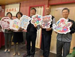 台南首辦兒童藝術教育節 logo、吉祥物出爐