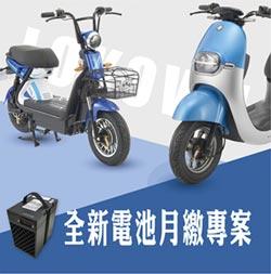 可愛馬推鋰電池電動自行車