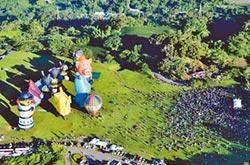 台東觀光人次 鹿野熱氣球居冠