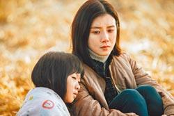 不捨虐童案 李寶英獻《媽媽的愛》
