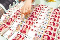 台灣人幣存款 去年大減374億