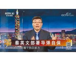 邱毅提八點檢討 兩岸網友齊撻伐