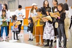 台北當代藝術博覽會盛大展出 系列講座交流對談