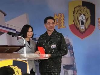 蔡英文視察國軍269旅 頒發加菜金