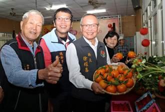 獅潭鄉農會舉辦橘莓戀 農特產品展售促銷活動