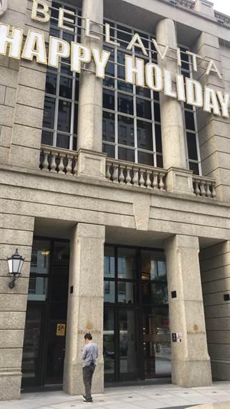 北市百貨賣場安全抽檢4家知名業者挨罰