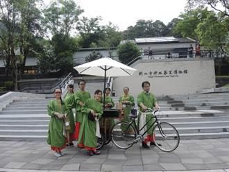 茶博館「行動奉茶車」 推廣在地好茶