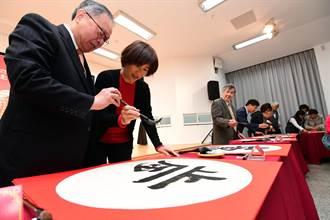 台東縣政府邀名家揮毫 手寫祝福傳遞溫度