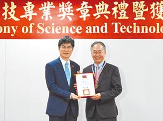新思總裁陳志寬 獲一等科技專業獎章