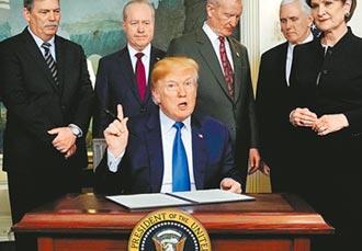 簽協議後川普將赴票倉德州 鞏固支持