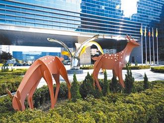 中市府市議會 攜手打造公共藝術殿堂