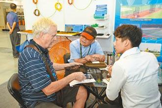2020台灣國際漁業展移師南港覽館2館