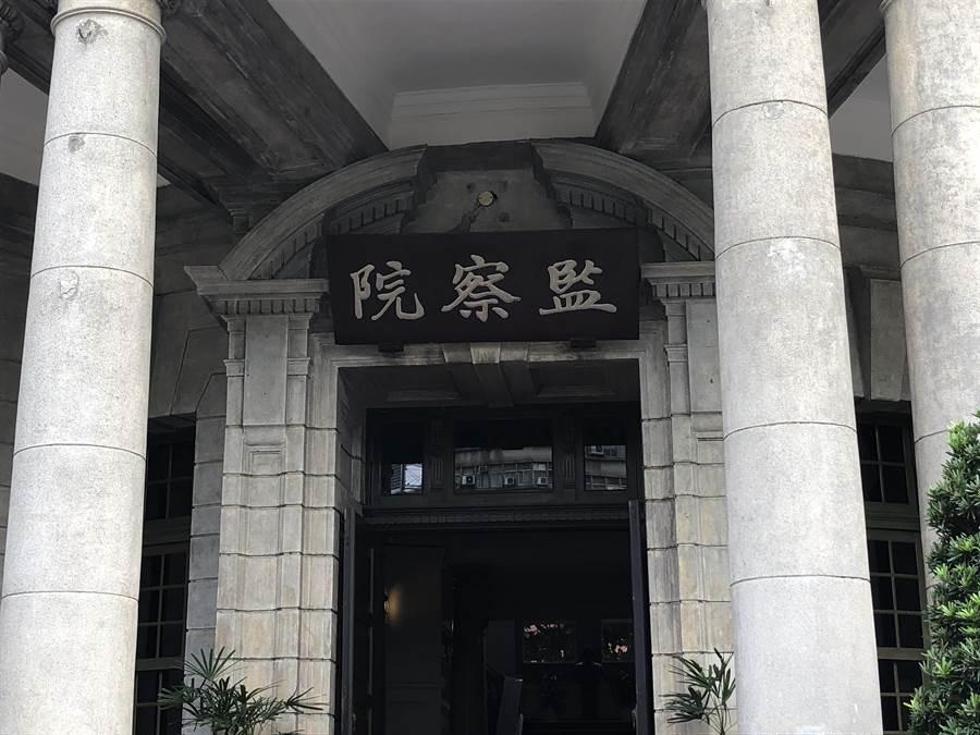監察院日前通過王美玉的調查報告並確定糾正花蓮縣政府與勞動部。(趙婉淳攝)