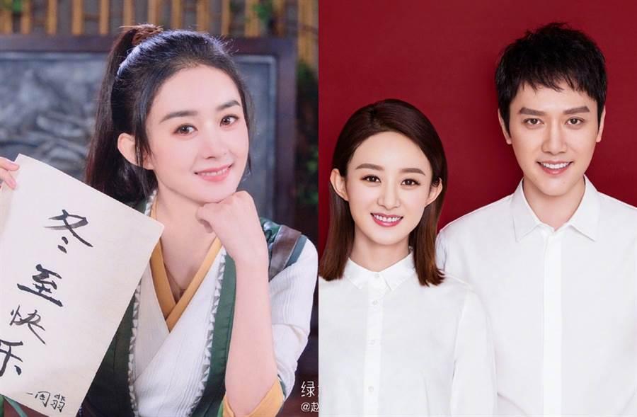 趙麗穎前年和馮紹峰結婚。(圖/翻攝自趙麗穎、馮紹峰微博)