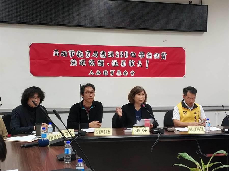 高巿府教育局疑外洩學生個資,人本基金會16日要求檢討、補教。(曹明正攝)