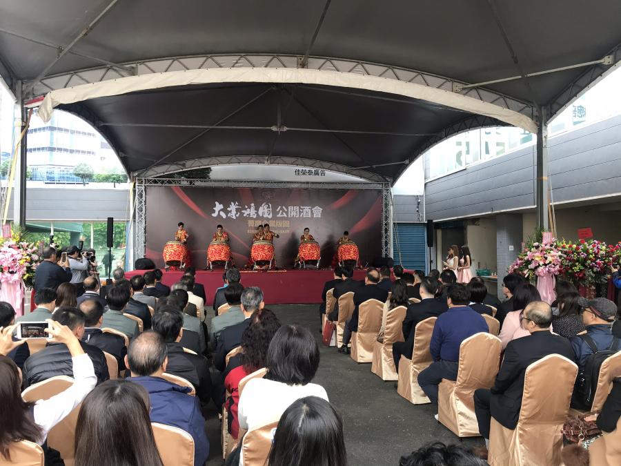 位於土城工業區的「大業鴻圖」盛大開幕酒會,吸引海內外科技大廠。