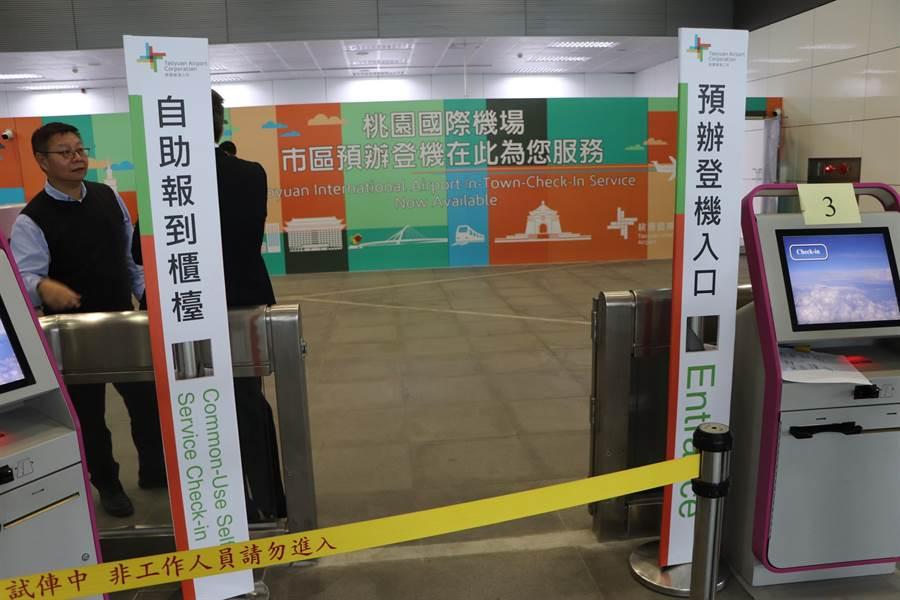 環狀線正式通車後,新莊產業園區站將同步啟用行李托運、預辦登機服務。(吳亮賢攝)
