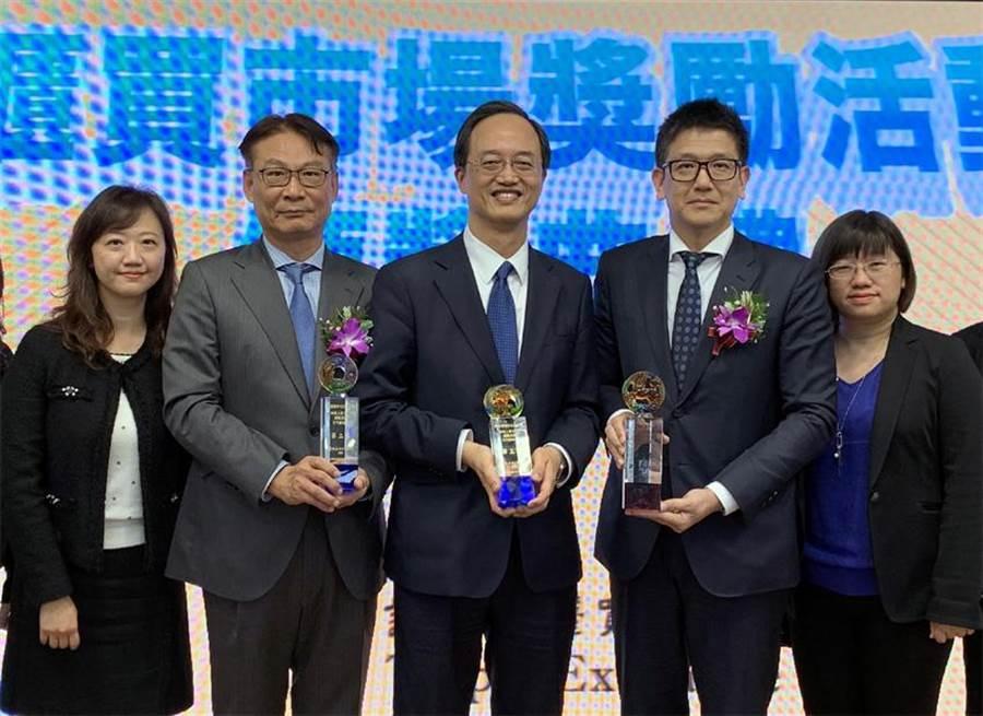 凱基證券獲 「櫃買中心上櫃權證、興櫃股票造市競賽與ETF獎勵活動」四大獎項。(圖/凱基證券)