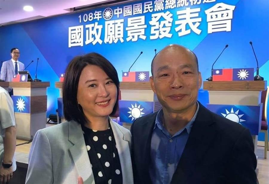 台北市議員王鴻薇(左)、高雄市長韓國瑜(右),去年7月合影。(圖/翻攝自 王鴻薇臉書)